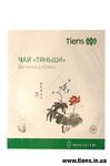 Чай «Тяньши»